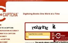 reCaptcha станет «дружелюбней»