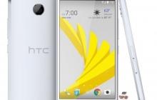 Смартфон HTC Bolt запустят в ноябре