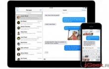 Apple обещает исправить баг с iMessage в iOS 7