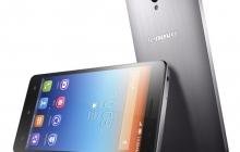 Lenovo расширила линейку смартфонов
