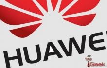 Huawei анонсировала Ascend G6