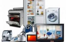 Как купить качественную технику для дома?