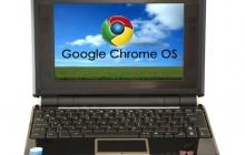 LG выпустит ряд устройств с ChromeOS