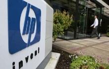 Бывшие работники НР обвинили компанию в дискриминации