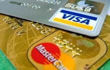 Яндекс.Браузер добавил платежным картам защиту от фишинга