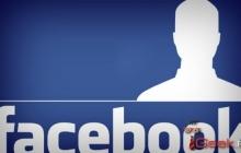 Facebook просит пользователей поменять пароли