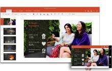 В сети доступна пробная версия Microsoft Office 2016