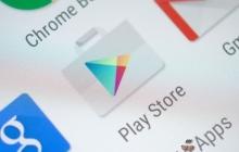 Обновление Google Play: Что нового ожидает пользователей?