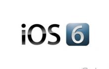 Пользователи недовольны iOS 6