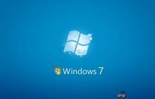 Поставки ПК с Windows 7 и 8.1 закончатся 31 октября