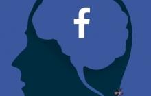 Facebook намерена научиться читать мысли