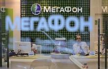«МегаФон» выпускает свою банковскую карту