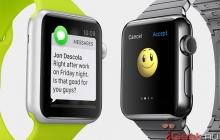 Apple Watch в момент кражи и автоматически блокируются