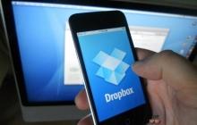 Dropbox рассекретил подробности взлома 68 млн аккаунтов в 2012 году