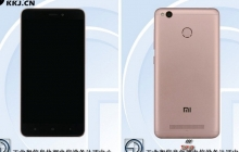 Стали известны характеристики Xiaomi Redmi 4