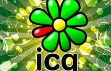 В ICQ появились маски для звонков