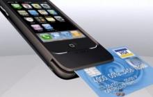 В России запустят систему оплаты покупок со счета мобильного телефона