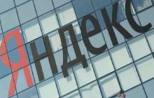 «Яндекс» и КамАЗ будут развивать технологии машин-беспилотников