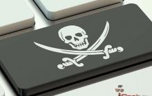 В Интернете удалят все «зеркала» пиратских сайтов