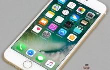 В 2017 году выйдут iPhone 7s, 7s Plus и 8