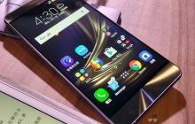 ASUS установила на свой новый смартфон процессор Snapdragon 821