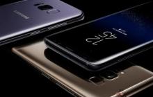 Samsung представил Galaxy S8 и Galaxy S8 Plus