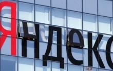 «Яндекс» тестирует показ телеконтента