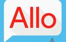 Google Allo: сквозное шифрование и исчезающие сообщения