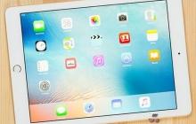 В 2017 году Apple представит три юбилейных iPad