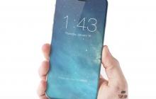 У iPhone 8 будут сдвоенная камера и двойная система стабилизации