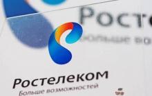 Тендер «Ростелекома» модет выиграть малоизвестный интегратор «Совзонд-центр»