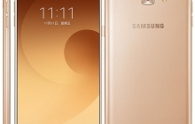Samsung представила фаблет Galaxy C9 Pro