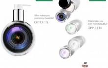Oppo F1s получит 16-мегапиксельную фронтальную камеру