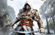 Ubisoft анонсировала Assassin's Creed 4