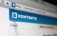 Музыка «ВКонтакте» станет платной