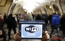 До конца лета будет объединен Wi-Fi в метро и наземном транспорте