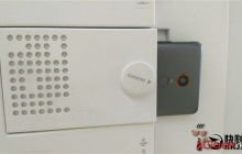 ZTE готовит телевизоры со слотом для смартфона