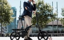 Складной электровелосипед Peugeot eF01 для «последней мили»