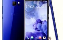 HTC представила флагманский двухэкранный смартфон