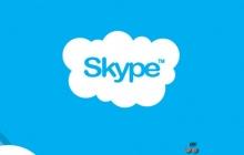 Минкомсвязи России не будет регулировать Skype и WhatsApp