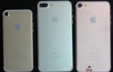 iPhone 7 на 256 гигабайт скорее всего «существует»