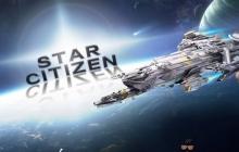 Star Citizen отказывается от движка CryEngine