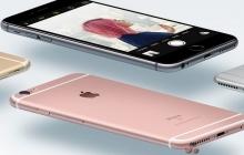 Хакеры смогли взломать iOS 9.3.4