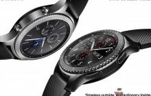 В продажу поступили умные часы Samsung Gear S3