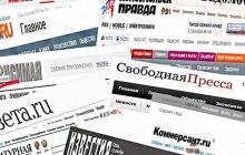 Власти купили систему «Катюша» для мониторинга соцсетей