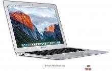Apple может закрыть выпуск MacBook Air в 2017 году
