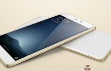 Xiaomi Mi 6 может выйти в марте