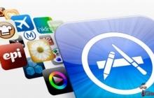 Найти «ВКонтакте», Instagram и Google Maps в магазине App Store стало невозможно