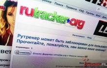 Заблокированный Rutracker может появиться на новом домене