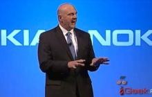 Microsoft планирует определиться с новым главой в 2013 году